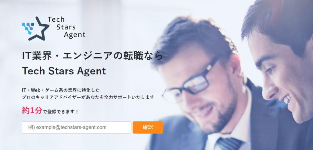 TechStarsAgent
